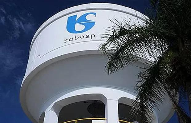 Grande caixa de água da Sabesp