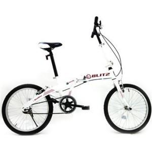 Bicicleta Aro 20 Blitz Eco-City